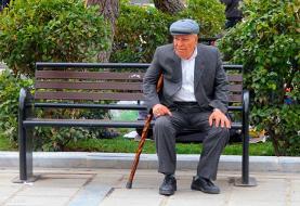افزایش حقوق بازنشستگان تامین اجتماعی در مرداد ماه