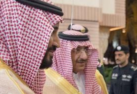 MBS is stamping out the final threat to his rule, bringing an end to his 3-year coup marked by ...