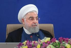 روحانی: بازار سکه و دلار جای سرمایهگذاری نیست | سهام ETF اوایل شهریور ...