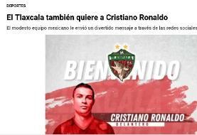 عکس | ادعای عجیب باشگاه مکزیکی؛ رونالدو را میخریم