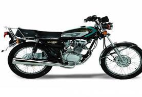 قیمت انواع موتورسیکلت، امروز ۲۲ مرداد ۹۹