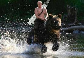 پوتین سوار بر خرس با واکسن «اسپوتنیک» به جنگ کرونا میرود