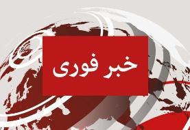والاستریت ژورنال: آمریکا چهار نفتکش ایران را توقیف کرده