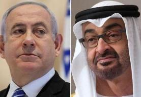 کوشنر: یک کشور عربی دیگر نیز با اسرائیل عادیسازی روابط خواهد داشت