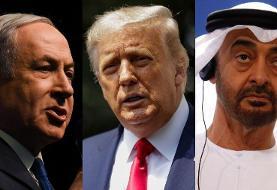 ترامپ اعلام کرد امارات و اسرائیل روابطشان را عادی میکنند