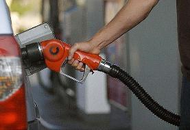 جزئیات جدید طرح سهمیهبندی بنزین سرانه خانوار | الزام دولت به خرید باقیمانده سهمیه سوخت مردم