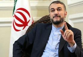 واکنش دستیار رییس مجلس به توافق امارات و اسرائیل/ خیانت امارات مستلزم پاسخ قاطع است