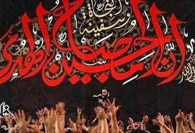 آمادگی مجموعههای ورزشی شهرداری تهران برای برگزاری عزاداری محرم