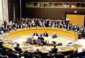 تحلیل فارین پالسی از احتمال عدم حمایت حداکثری از قطعنامه ضد ایرانی آمریکا