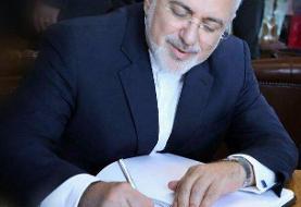 ظریف سالروز پیروزی مقاومت در جنگ ۳۳ روزه را تبریک گفت