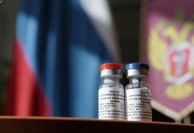 توضیحات مقام روسی درباره زمان تولید و قیمت واکسن کرونا