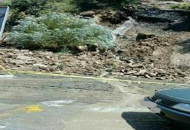 رانش زمین در تفرجگاه بند ارومیه
