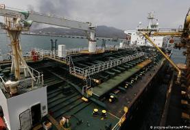 آمریکا: چهار نفتکش حامل بنزین ایران توقیف شده است