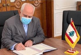 پیام ظریف به وزیر خارجه لبنان و سید حسن نصرالله در سالروز جنگ ۳۳ روزه