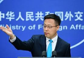 هشدار تند چین به آمریکا: با آتش بازی کنید، میسوزید!