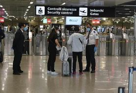 ایتالیا/ تست اجباری کرونا برای مسافران ۴ کشور