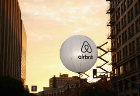 Airbnb is suing a guest who threw a party after 3 people were injured in a shooting at the ...