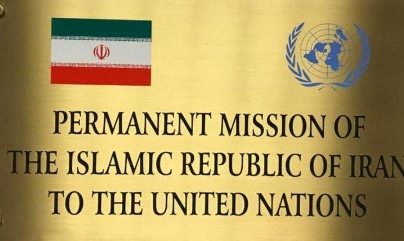 درخواست ایران از شورای امنیت در مورد آمریکا