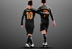 رونالدو و مسی کنار هم در کیت دوم بارسلونا/عکس