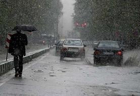 هشدار هواشناسی نسبت به بارندگی و کاهش دما در شمال کشور