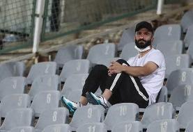 شجاعیان: باید دینم را به هواداران استقلال ادا میکردم/از سازمان لیگ ...