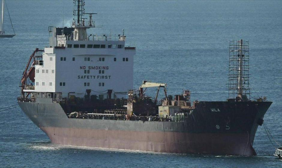 آمریکا: ایران یک نفتکش را در نزدیکی تنگه هرمز متوقف کرد