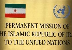 شورای امنیت در برابر اقدام غیرقانونی آمریکا ایستادگی کند