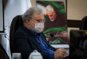 نامه وزیر بهداشت به روحانیون، وعاظ و ذاکرین در آستانه ماه محرم