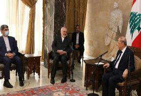 جزئیات و تصاویر دیدار ظریف با رئیس جمهور لبنان | ظریف: امیدوارم شرایط ...