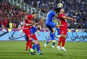 اتفاق ویژه در جام حذفی ایران | استقلال دربی میخواهد؛ پرسپولیس جام بدون مسابقه