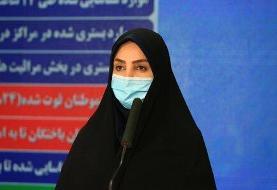 سخنگوی وزارت بهداشت: ۲۵۰۱ ابتلا و ۱۶۹ فوتی کرونا در ۲۴ ساعت گذشته