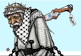 واکنش کاریکاتوریستها به عادیسازی روابط امارات با اسرائیل