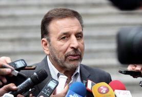 انتقاد شدید رئیس دفتر روحانی از توافق امارات و اسرائیل