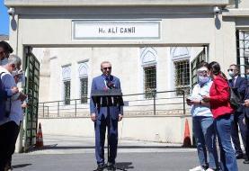 توافق اسرائیل و امارات؛ ترکیه میخواهد روابطش را با امارات 'تعلیق' کند