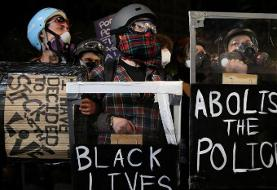 Oregon State Police Withdraws from Portland Courthouse after D.A. Announces He Won't Prosecute ...