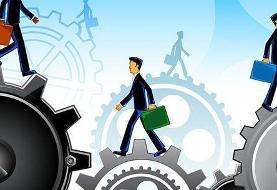 سند کار شایسته؛ ترسیم چشم انداز بازار کار ایران