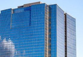 نرخ جدید سپردههای بانکی نزد بانک مرکزی ابلاغ شد