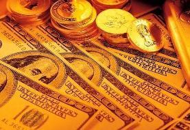نرخ ارز، دلار، سکه، طلا و یورو در بازار امروز شنبه ۲۵ مرداد ۹۹