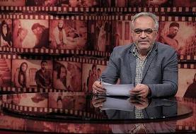 «هفت» باز هم به نفع فوتبال کنار می رود