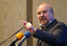 واکنش قالیباف به توافق امارات و رژیم صهیونیستی | هشدار به سازشکاران با رژیم صهیونیستی