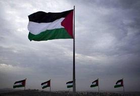 فلسطین و مقاومت بزرگتر از آن است که با اقدامات خیانت بار و ذلیلانه آسیب ببیند