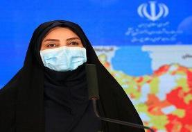هشدار وزارت بهداشت درباره وضعیت کرونا در یک استان/ آمار بالای مراسم ...