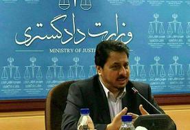 عادی سازی روابط امارات با رژیم اشغالگر قدس خیانت به آرمان فلسطین است