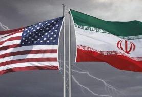 فهرست تحریمهای جدید آمریکا | ۲ فرد و ۴ نهاد ایرانی تحریم شدند