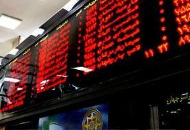 تغییر زمانبندی معاملات بورس از دوشنبه