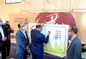 مراسم روز جهانی ووشو با حضور معاون وزیر ورزش برگزار شد