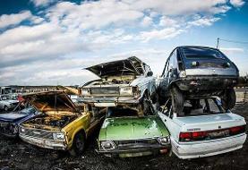 ابلاغ مصوبه افزایش هزینه اسقاط خودروهای فرسوده توسط جهانگیری