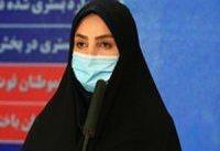کرونا جان ۱۶۱ نفر دیگر را در ایران گرفت