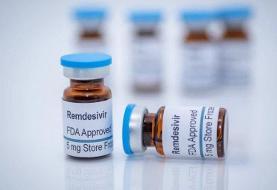 آغاز توزیع داروی رمدسیویر و اکتمرای ایرانی در بیمارستانها