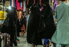 محدودیتهای بازار ایرانشهر لغو شد